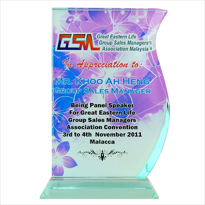 8063 - Exclusive Crystal Glass Awards
