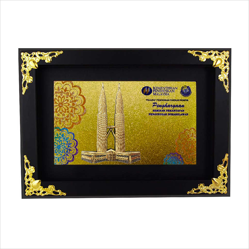 7394 - Exclusive Culture Souvenirs (Twin Tower)