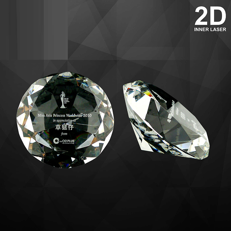 9072 - Crystal Diamond Paper Weight