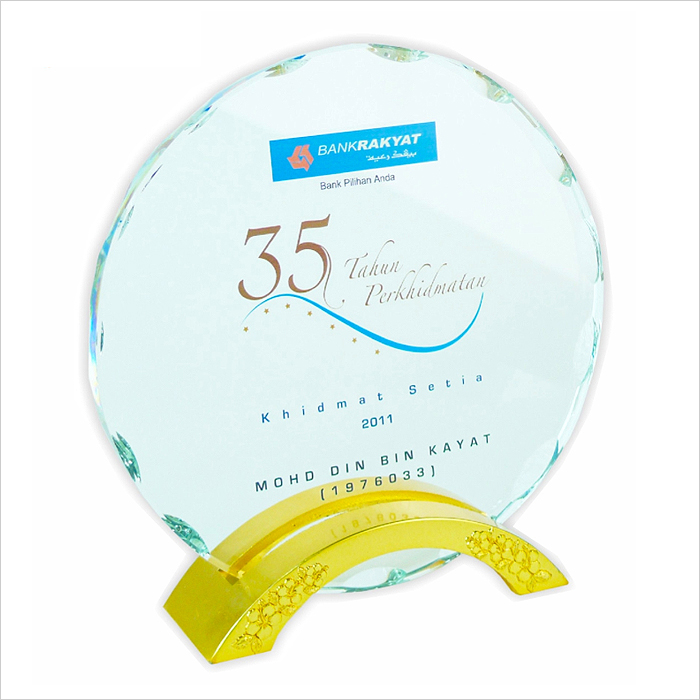 3001 - Exclusive Crystal Plaque